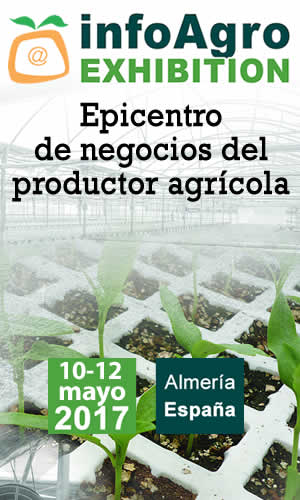 Feria Infoagro Exhibition